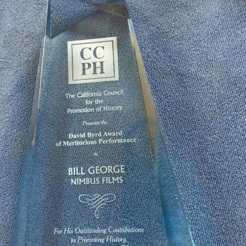 David Byrd Award of Meritorious Performance